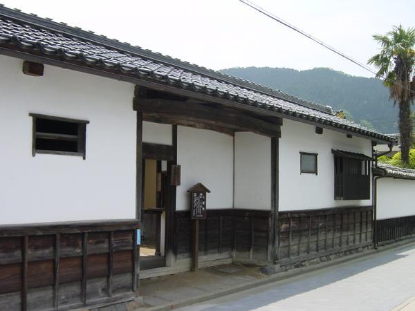 武家屋敷館 image