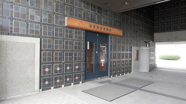 倉敷市大山名人記念館 image