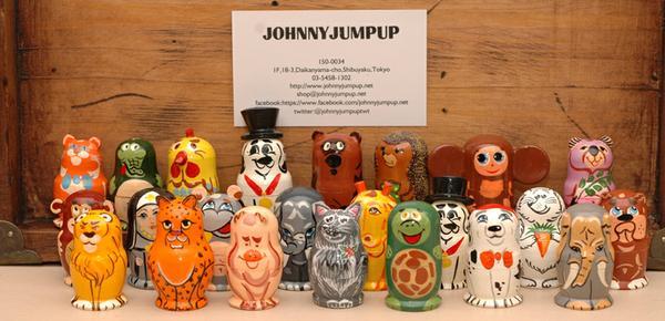JOHNNYJUMPUP(ジョニージャンプアップ) image