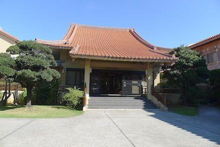 普天満山神宮寺 image