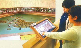 宮古島市総合博物館 image