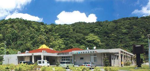 東村立 山と水の生活博物館 image