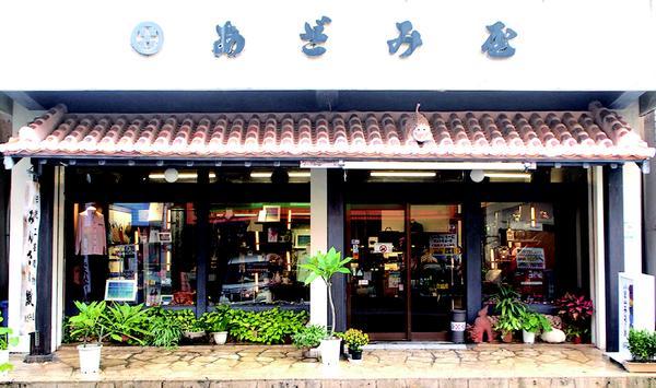 Azami屋 美崎店 image