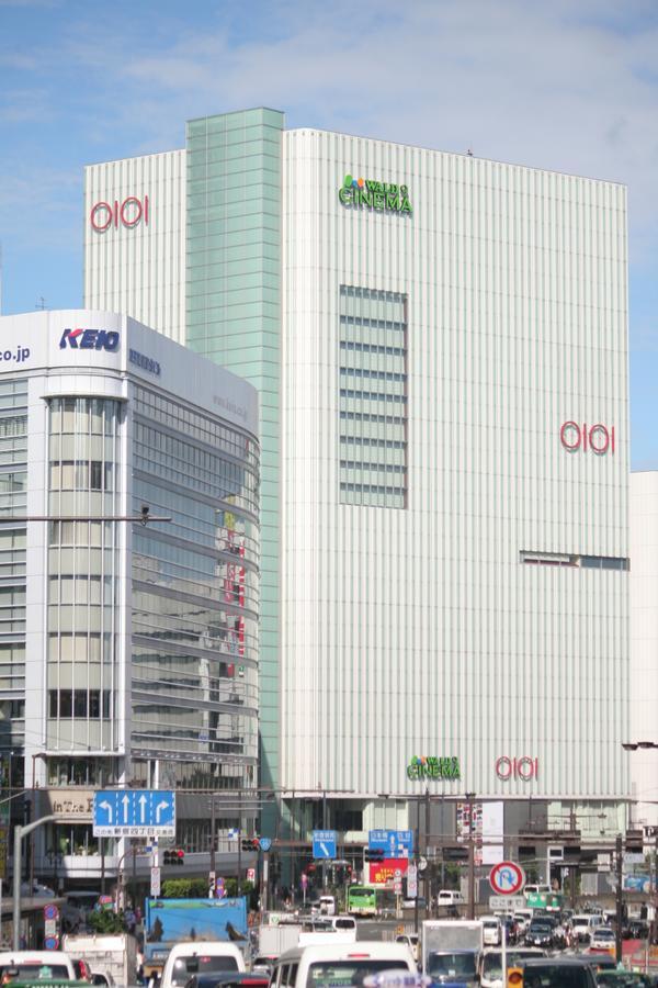 Shinjuku Marui Annex image