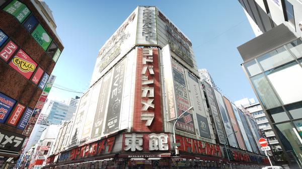友都八喜 新宿西口總店 image