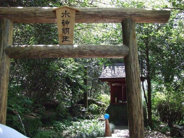 出の山公園 image