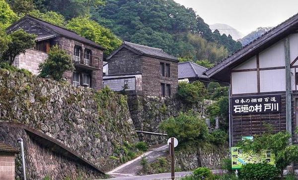 石垣の村 戸川地区 石垣茶屋 image