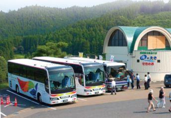 Waterfall Station Sekinoo image