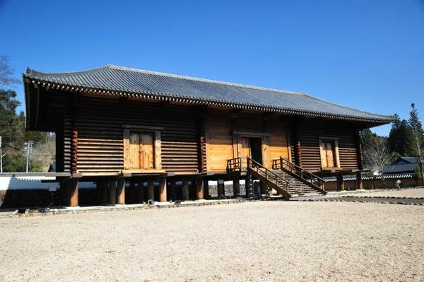 西の正倉院・百済の館 image