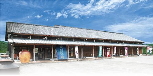 燒酒道場(櫻之鄉酒造株式會社) image