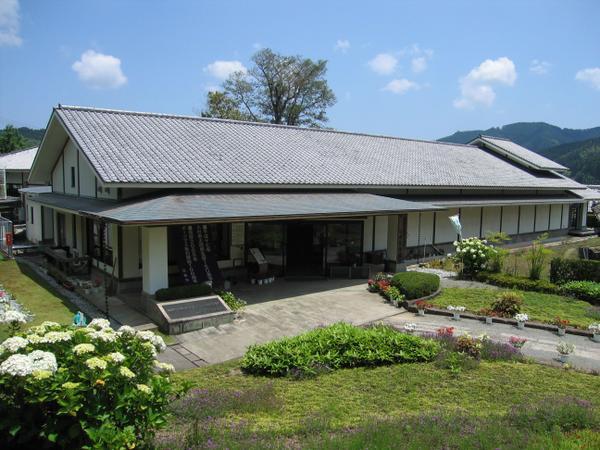 小村記念館 image