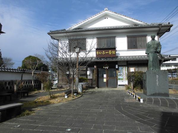 Waifu Ichibankan image
