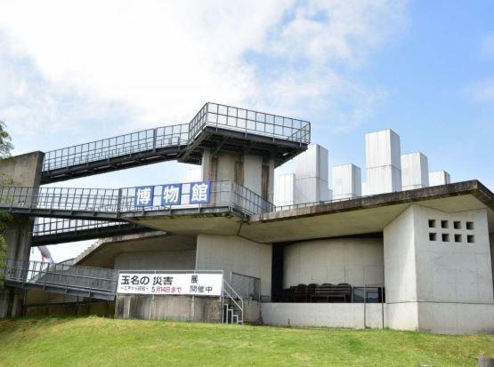 玉名市立歴史博物館こころピア image