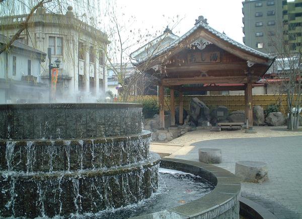 Yunohata Park Footbath image