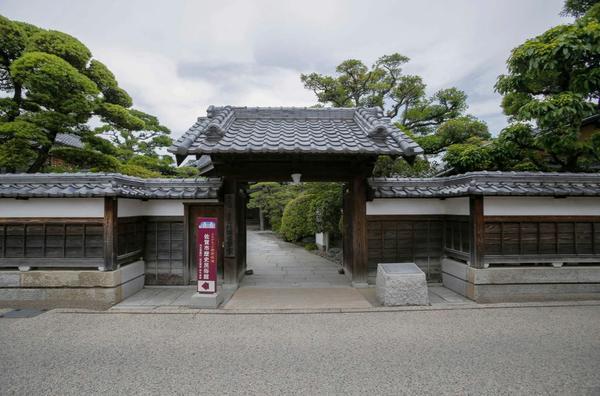 旧古賀家 image