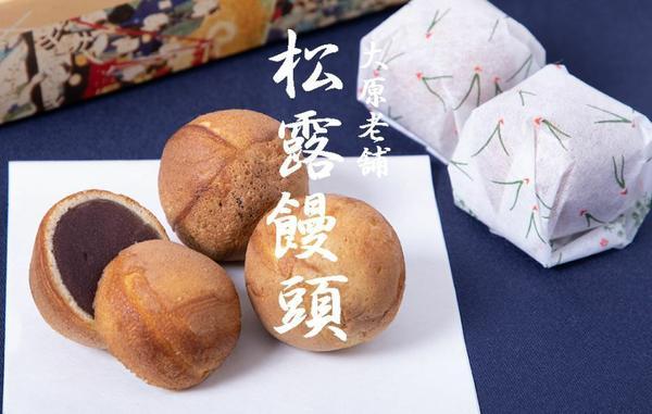 Ohara Shoro Manju Main shop image