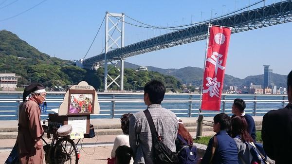 歴史体感☆紙芝居 image