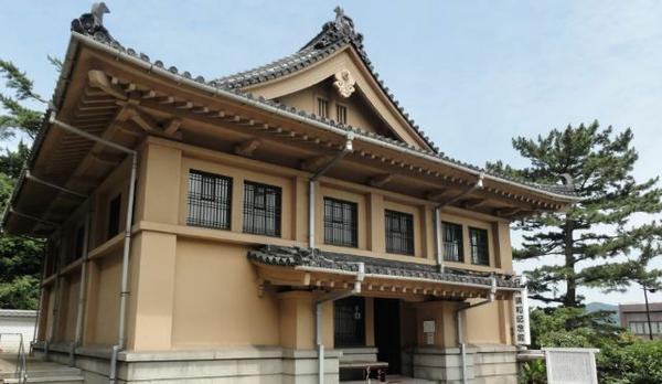 日清講和記念館 image