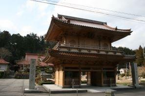 龍文寺 image