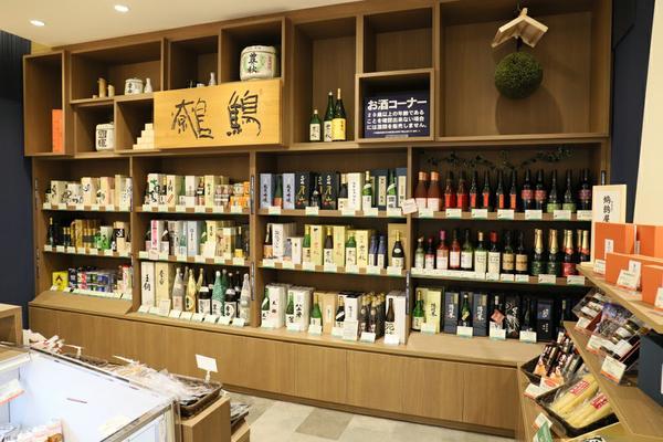 鷦鷯屋 シャミネ松江店 image