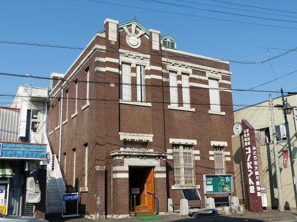 みどり市大間々博物館(コノドント館) image