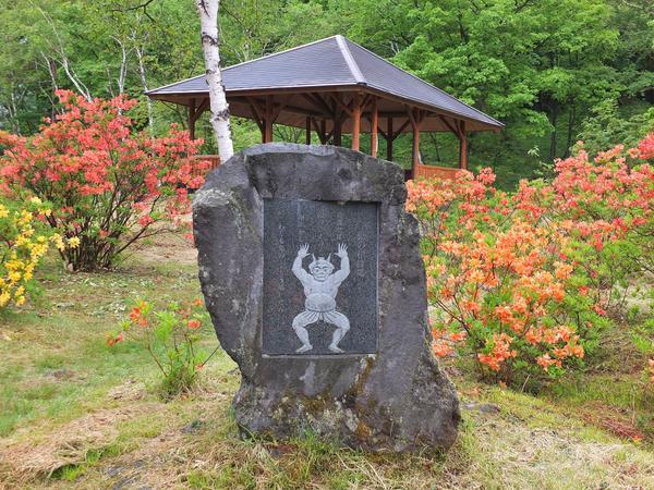 鬼の相撲場碑 image