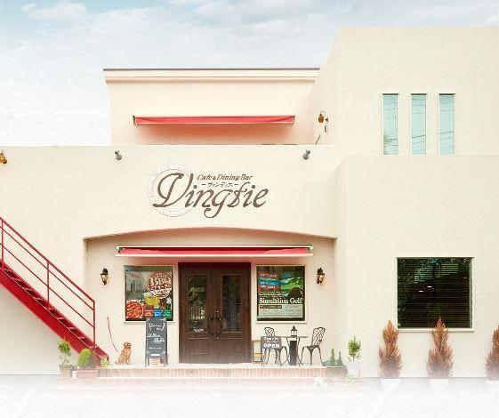 Cafe & Dining Bar Vingtie(カフェ アンド ダイニング バー ヴァンティエ) image