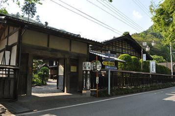 旧黒澤家住宅 image