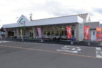 JA 간라토미오카 패밀리 쇼쿠사이칸 본점 image