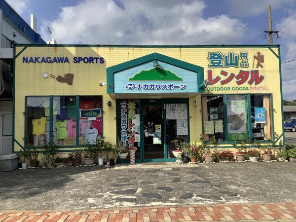 屋久島Nakagawa sports image
