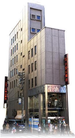 Komiyama Shoten image