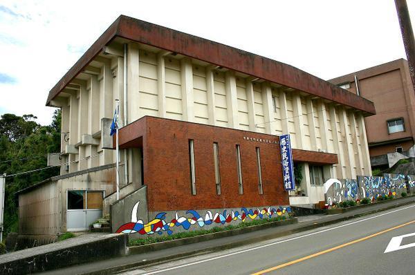 中種子町立歴史民俗資料館 image