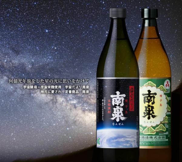 上妻酒坊 image