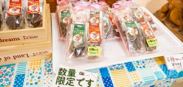 奄美物産センター image