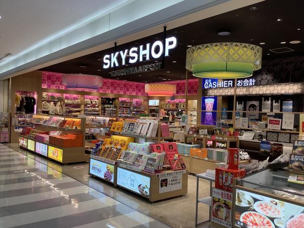 鹿児島空港 SkyShop(売店・喫茶) image