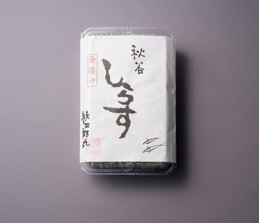 紋四郎丸 image