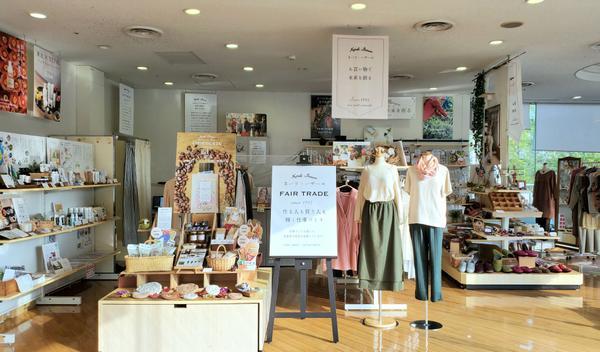 フェアトレードのお店 ベルダ(ネパリ・バザーロ直営店) image