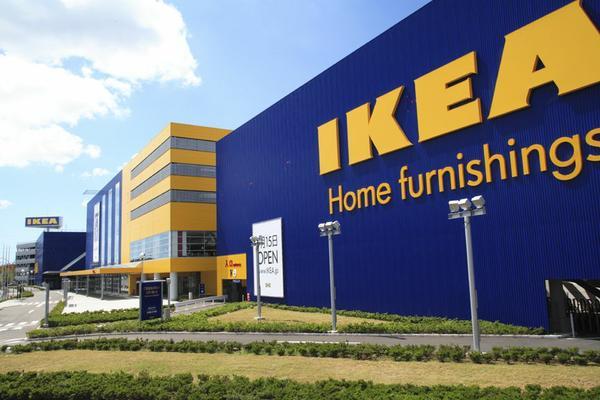 IKEA 고호쿠 image