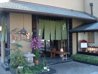 Ishibashi image