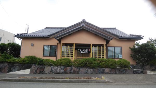 大関寿司 image