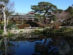 Shimizu-tei Garden image