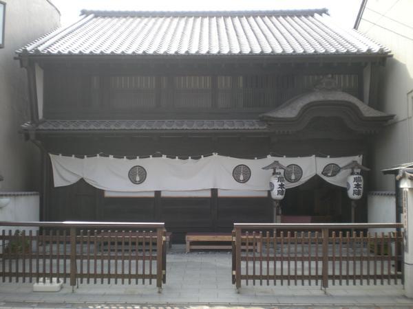 舞坂宿脇本陣 image