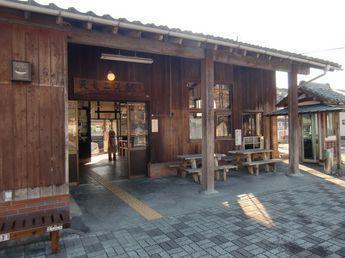 天竜浜名湖鉄道 image