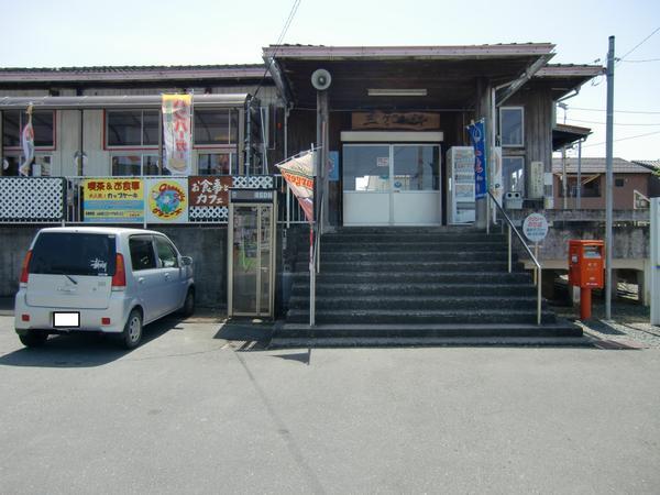 Mikkabi Station Terminal image