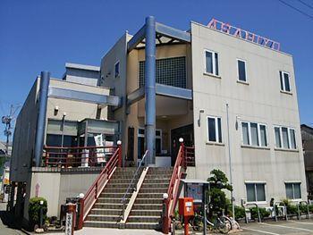Shioyu Okageburokan Asahiyu image