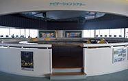 Umi Terrace 14 Observation Deck image