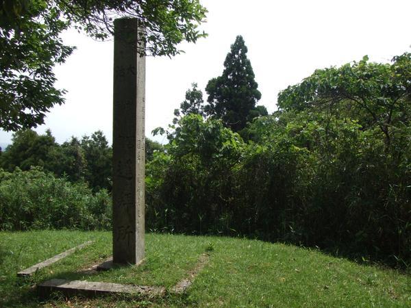 長谷山 image