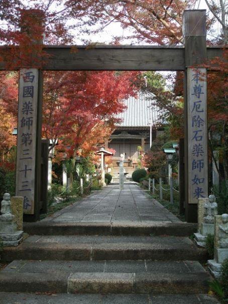 石薬師寺 image