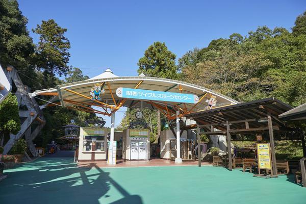 関西サイクルスポーツセンター image