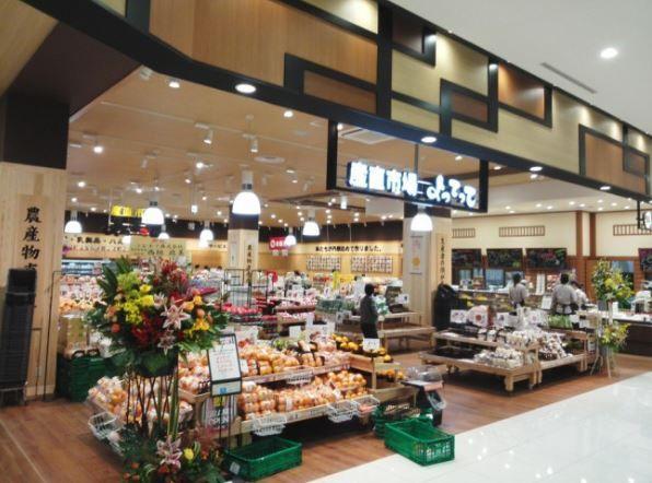 産直市場よってってイオンモール四條畷店(関西広域連合域内直売所) image
